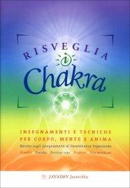 libro risveglia i chakra Yogananda